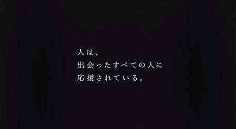 2014-05-31_22h59_30