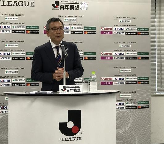 村井チェアマン、Jリーグ勢のACL好発進に手ごたえ「気概が例年以上に強い」
