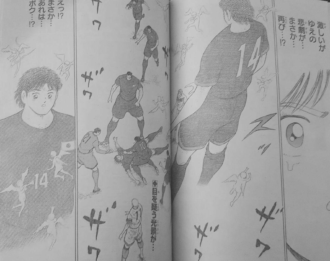 【訃報】三杉くん、サッカーの試合中に死亡