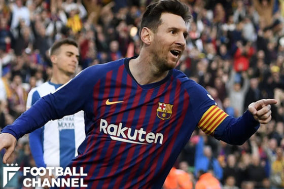 20190331_messi_getty-560x373