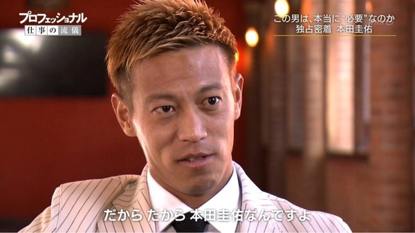 本田圭佑のいないサッカー日本代表www