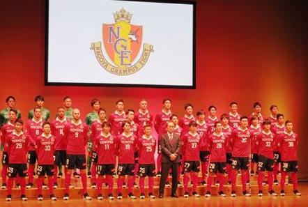 名古屋、来季のシーズンチケット即売会中止…申込みに50人集まらず