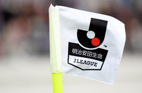 JFLの八戸、奈良クラブ、今治がJ3ライセンスを獲得…Jリーグが承認