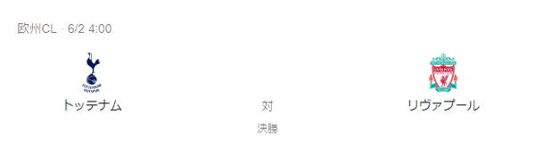 2019-05-09_08h00_52