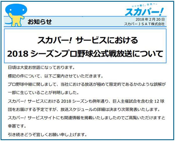 2018-02-22_11h53_11