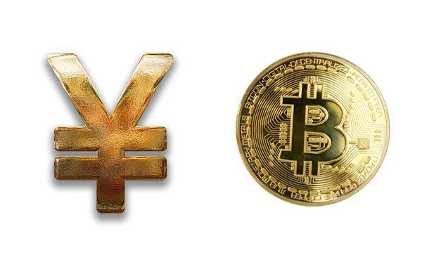 法定通貨との関係