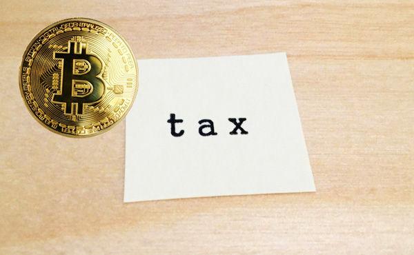 仮想通貨と税金について