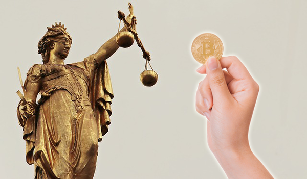 仮想通貨法の概要