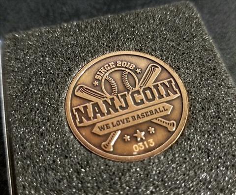 nanjico_R