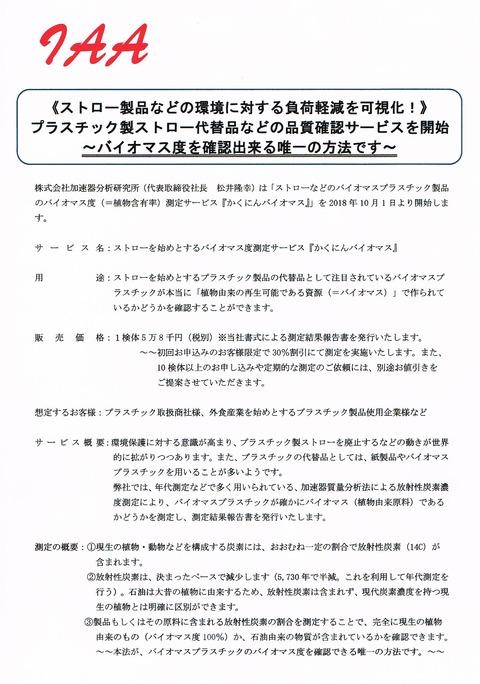 CCF_000250