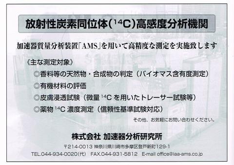 CCF_000146 - コピー