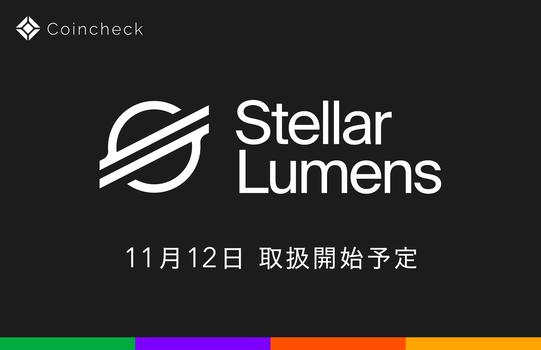 stellar_lumens