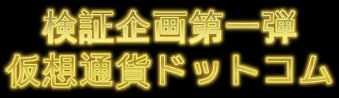 coollogo_com-193021561