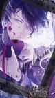 Mukami_Ruki_full_1561267