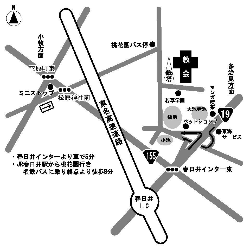 春日井聖書教会地図
