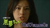 悪夢ちゃん 北川景子 (5)