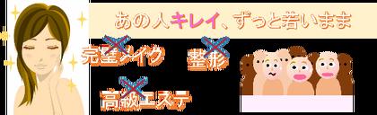 banner_fukenai_w560