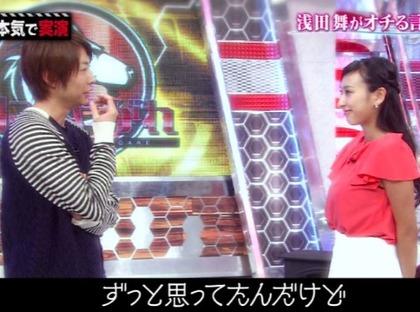 arashi_mai_010_02