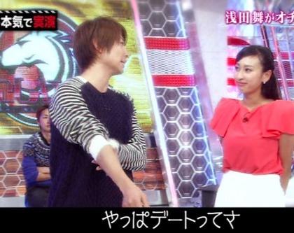 arashi_mai_010_01