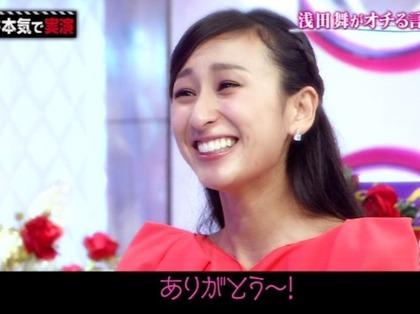 arashi_mai_010_04