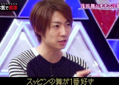arashi_mai_010_03