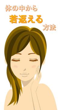 banner_fukenai_w200