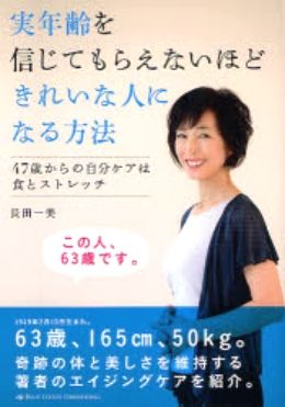 nagata_kazummi