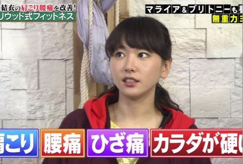arashiya_gakky_ex_002_00