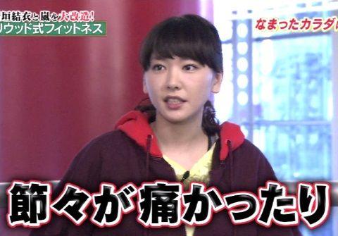arashiya_gakky_ex_00S_02