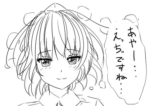 コミック5