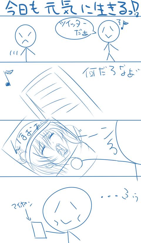 新規キャンバス2 (3)