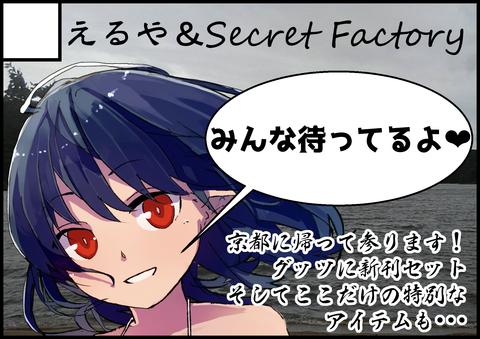 文友_2SP用カットkara-