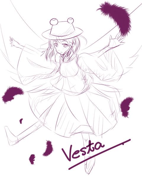 ヴェスタ3