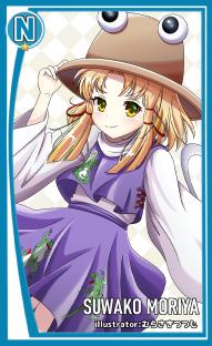 カード諏訪子