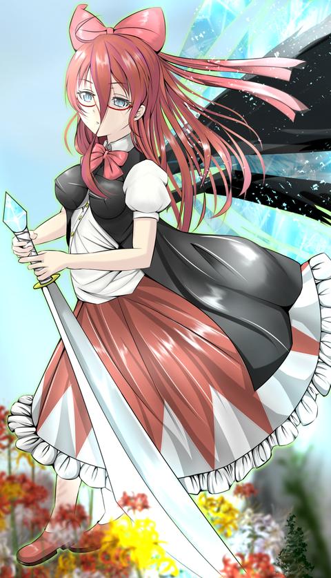 キタリン (6)