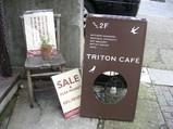 トリトンカフェ看板