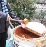和田神社のお神酒