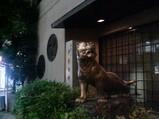 神農さんの虎