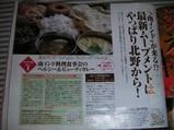 神戸ウォーカー3