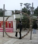 和田神社茅の輪