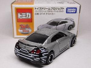 94-6-toys1-r