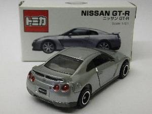 94-6-nsn1-r