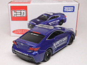 13-10-toys1-r