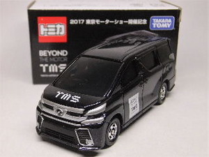 84-9-tms1-f