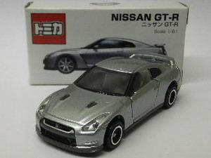 94-6-nsn1-f