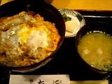カツ丼友楽1