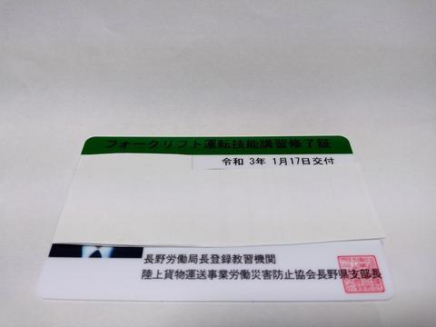 IMG_20210118_180903