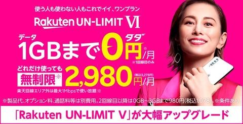 un-limit-375-192