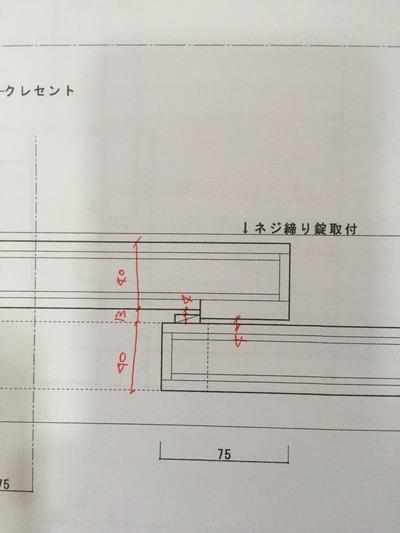 片村建築 日々の出来事 : 粟崎の...
