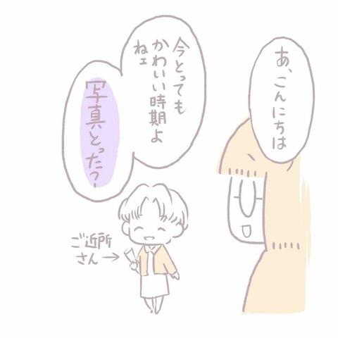 IMG_6270